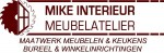 Mike_interieur
